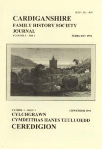 Cover of the 1st Journal
